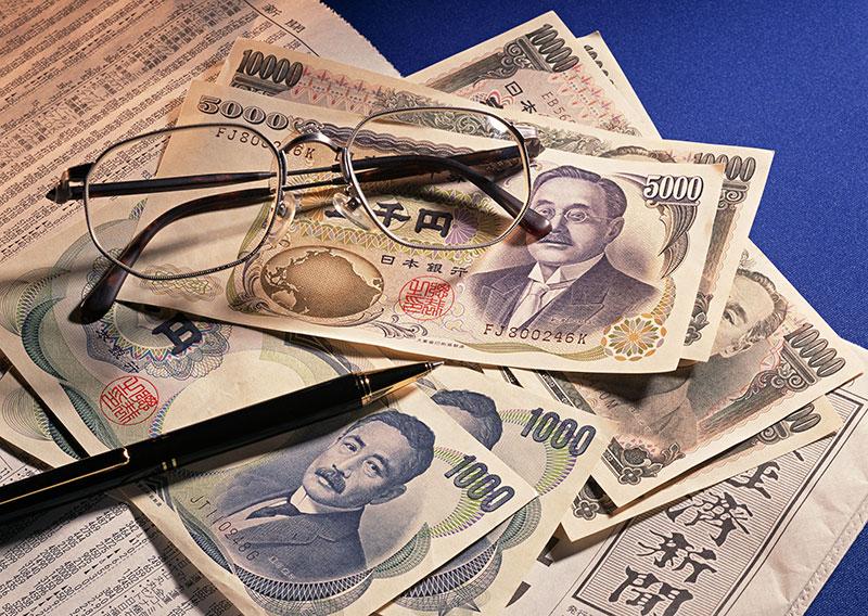 日本政策金融国庫で資金を調達するとは