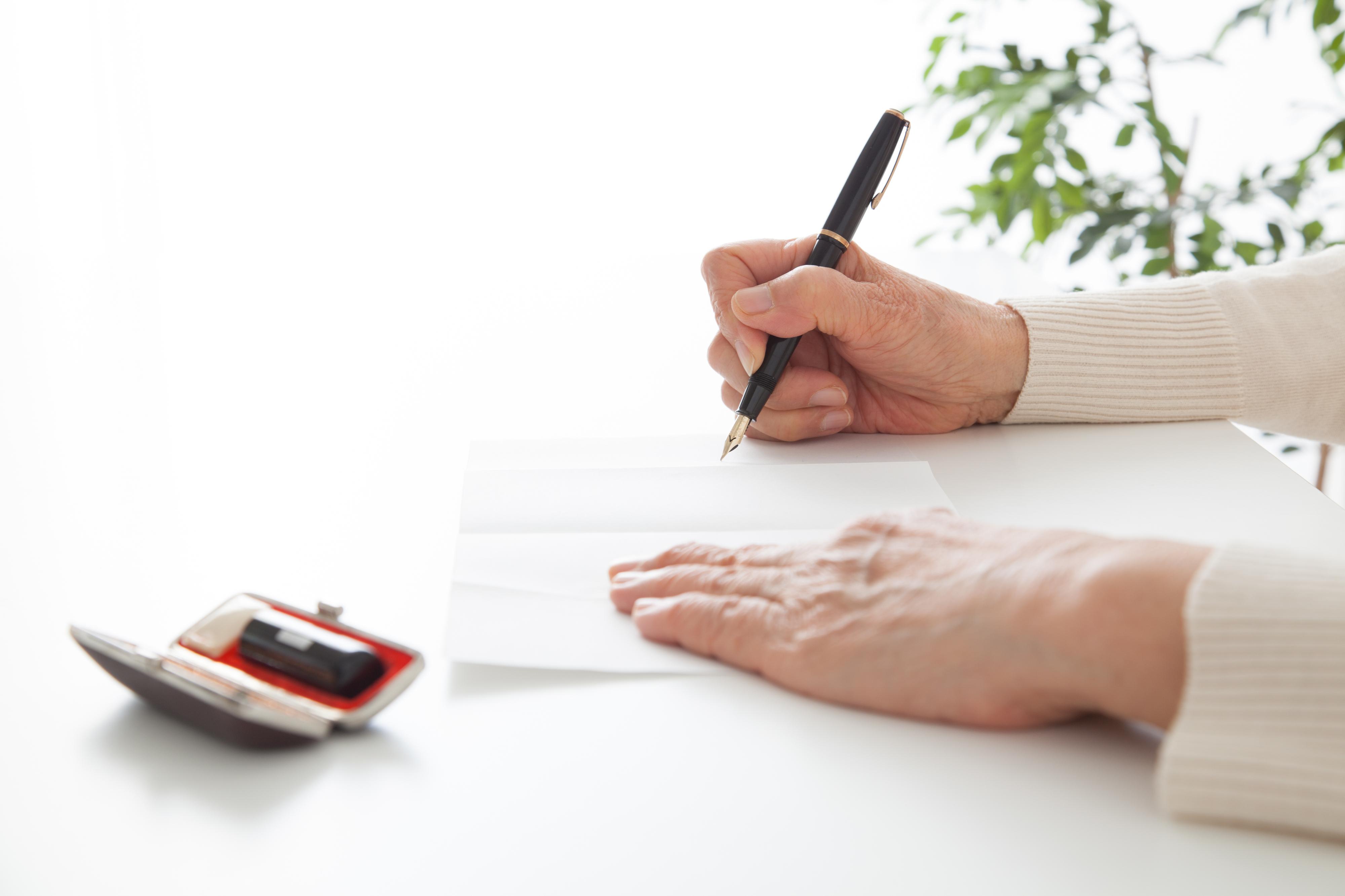 接骨院開業時に必要な開設届けと受領委任等の申請方法